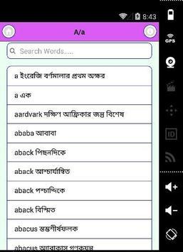 বাংলা ডিকশনারি - English To Bangla screenshot 1