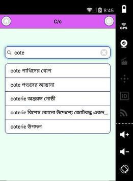 বাংলা ডিকশনারি - English To Bangla screenshot 4