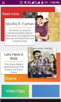Musfiq R Farhan screenshot 1