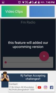 Musfiq R Farhan screenshot 2