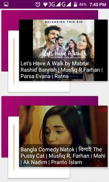 Musfiq R Farhan screenshot 3