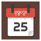 MMCalendarU - Myanmar Calendar & Exchange Rates icon