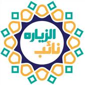 Naibuzziarah icon