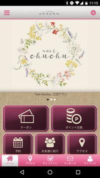 nail chuchuの公式アプリ poster