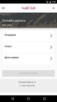 NailClub poster
