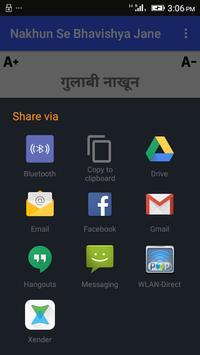 Nakhun Se Bhavishya Jane screenshot 5