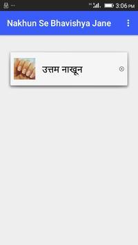 Nakhun Se Bhavishya Jane screenshot 3