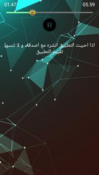 شيلات محمد ال نجم 2018 بدون نت screenshot 3