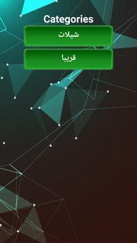 شيلات محمد ال نجم 2018 بدون نت poster