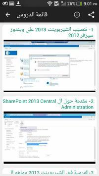 قناة كود ريلوديد التعليمية apk screenshot