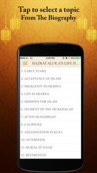Hazrat Ali R.A Life History Quiz And Quotes apk screenshot
