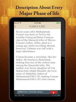 Hazrat Usman R.A Real Biography Life Quotes Quiz screenshot 4