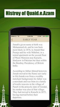 Quaid-E-Azam Life History Quiz And Quotes poster