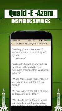 Quaid-E-Azam Life History Quiz And Quotes apk screenshot