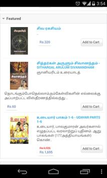 Nammabooks apk screenshot