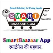 Smart Baazaar icon