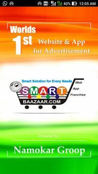 Smart Baazaar poster