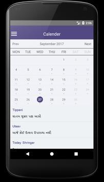 Shri Govardhannathji ni Haveli @Naman tower screenshot 2