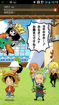ONE PIECE モジャ! screenshot 1