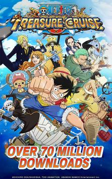 ONE PIECE TREASURE CRUISE ポスター