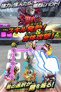仮面ライダー ライダバウト! screenshot 3