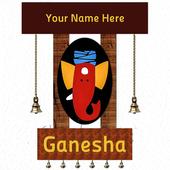 Name with Ganesha icon