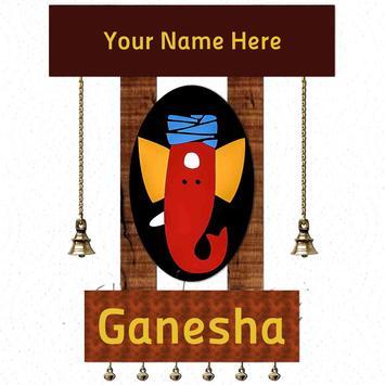 Name with Ganesha screenshot 1