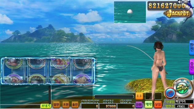 도시어부신2:네임드아트 screenshot 1