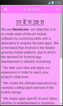 Beauty Tips Bangla screenshot 2