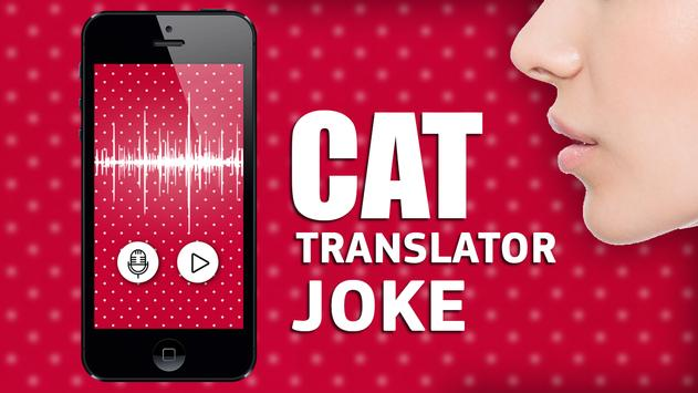 Cat translator joke poster