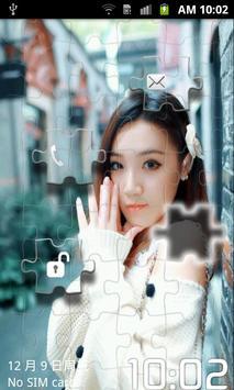[DF]Puzzles Lock free poster