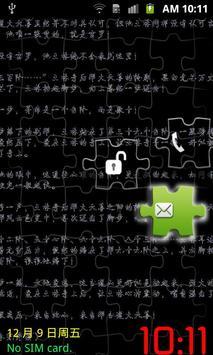 [DF]Puzzles Lock free apk screenshot
