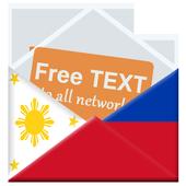 PH Free TxT icon