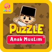 Puzzle Anak Muslim icon
