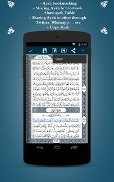 Holy Quran with Tafsir apk screenshot