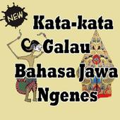 Kata Galau Cinta Bahasa Jawa. icon