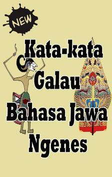 Kata Galau Cinta Bahasa Jawa. poster