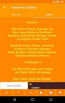 Hanuman Chalisa screenshot 8