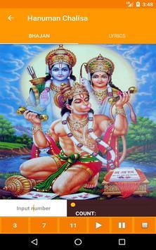 Hanuman Chalisa screenshot 9