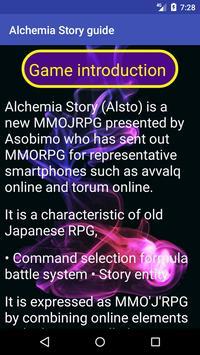 alchemia story jp apk