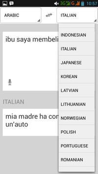 Arabic Translator To All screenshot 3