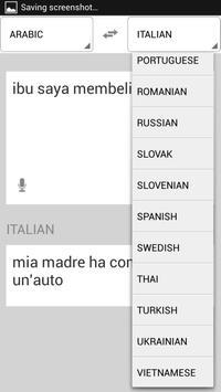 Arabic Translator To All screenshot 4