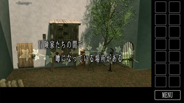 脱出ゲーム 開かずの庭からの脱出 screenshot 1