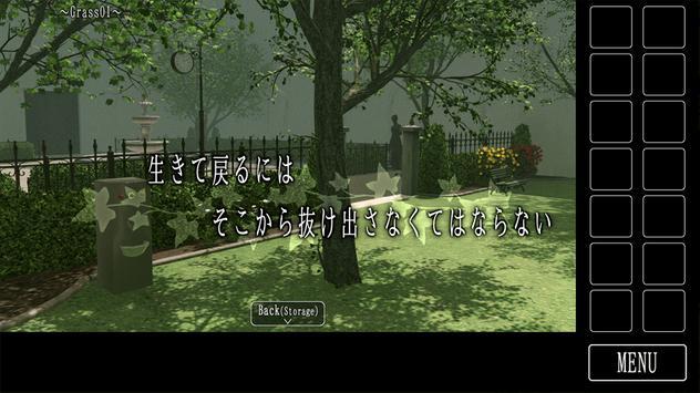 脱出ゲーム 開かずの庭からの脱出 screenshot 2