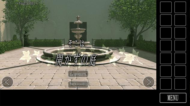 脱出ゲーム 開かずの庭からの脱出 screenshot 3