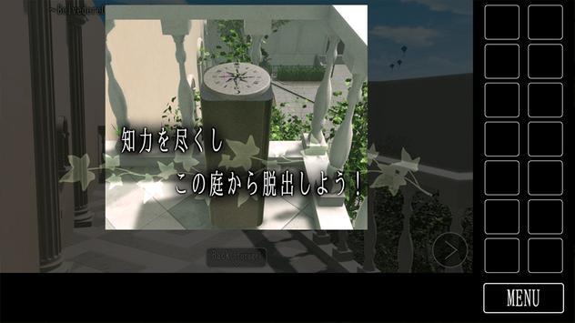 脱出ゲーム 開かずの庭からの脱出 screenshot 4