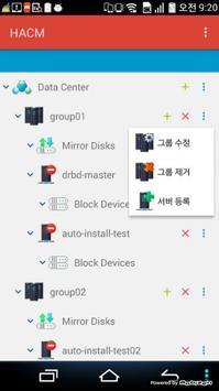 HACM App apk screenshot