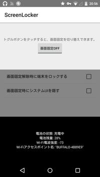 ScreenLocker poster