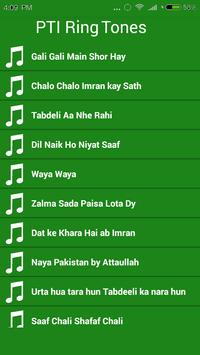 PTI New Ring Tones And Songs Free (2018) screenshot 1