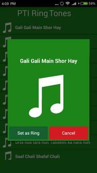 PTI New Ring Tones And Songs Free (2017) screenshot 2